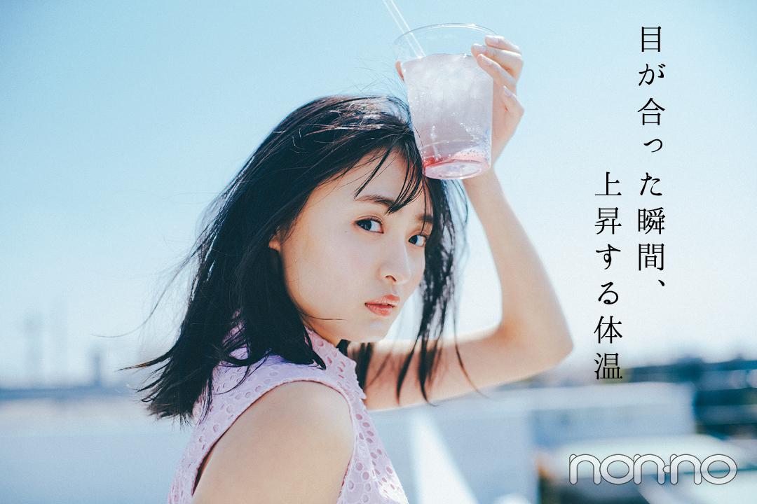 遠藤さくら主演「夏のピンクはエモーショナル」完全版を公開!_1_2
