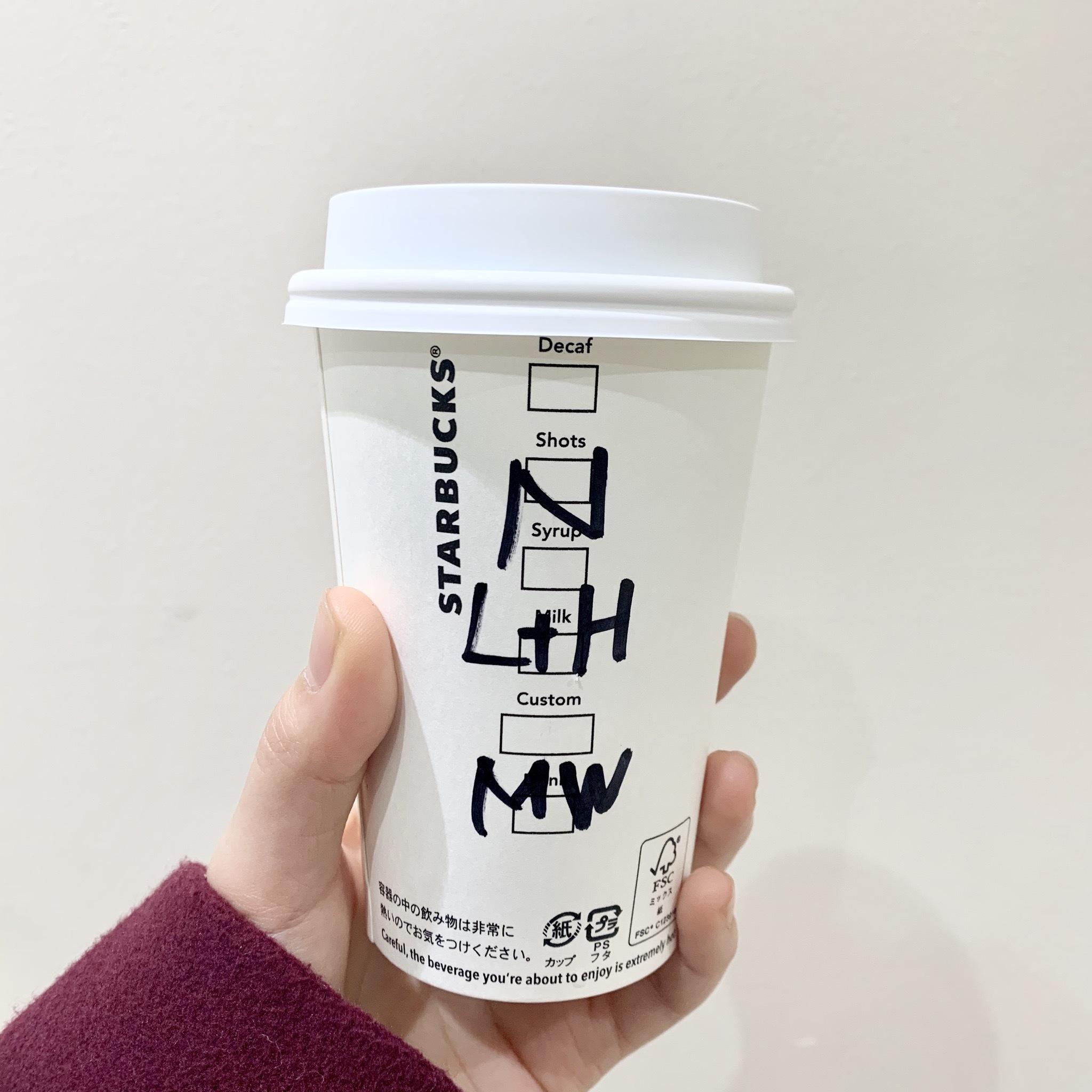 【スタバ】抹茶とホワイトチョコレートって最高すぎ??_1_3
