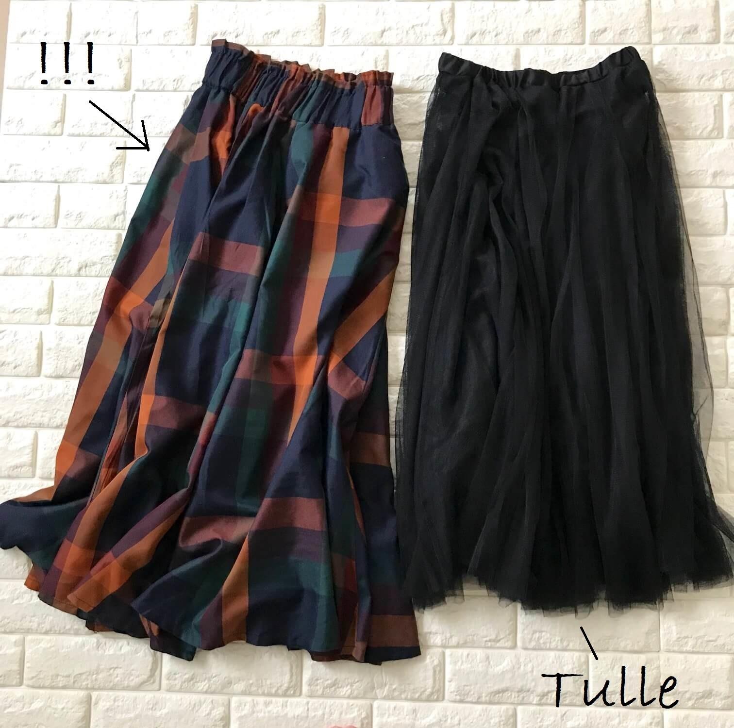 tiptopのチュールとチェック柄スカート並列画像