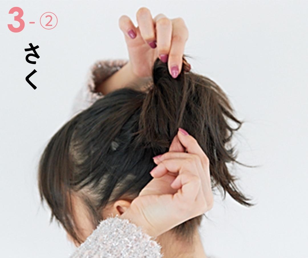 髪が少ない&ペタンコさんのヘアアレンジ★ふわモテポニーテールを超ていねい解説!_1_5-7