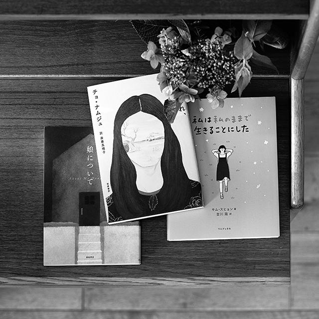 """文芸評論家・斎藤美奈子さんが徹底解説! 今の時代が見える""""旬の本"""" 五選_1_1-3"""