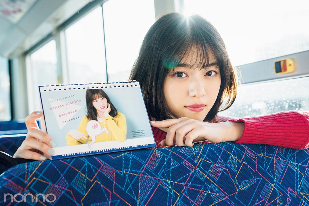 西野七瀬|カレンダー