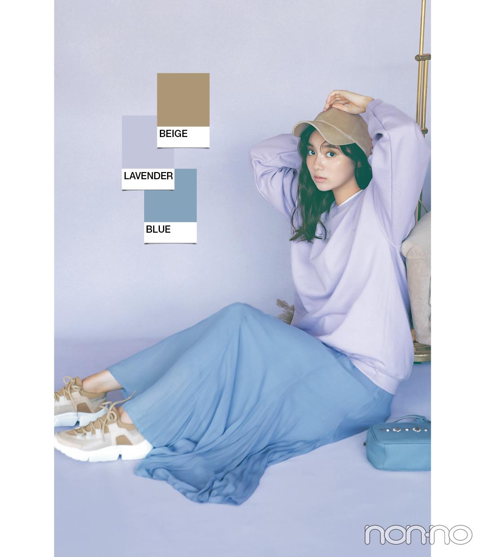 ラベンダーの「あいまい配色」コーデは、甘さに色っぽさをプラス♡_1_5