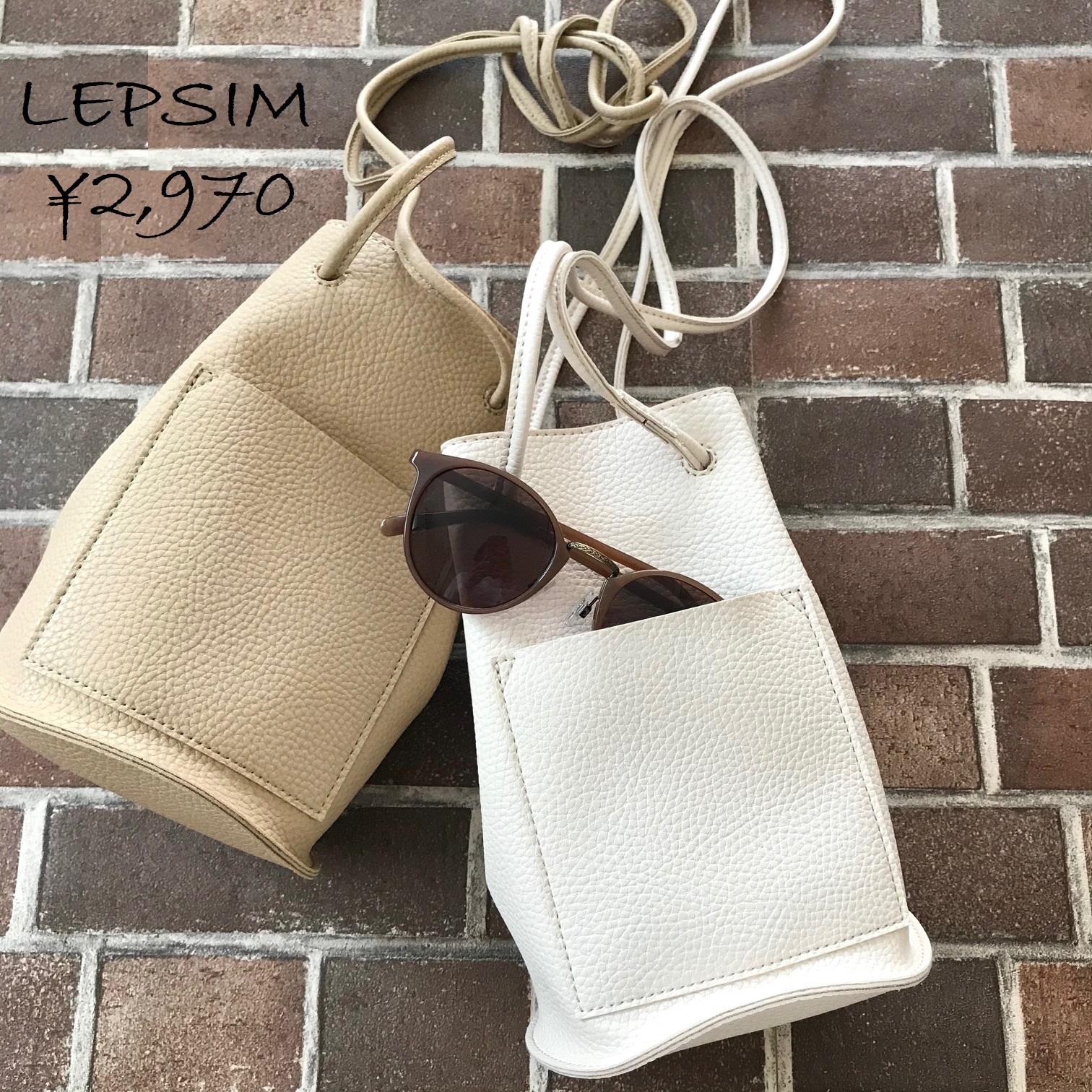 LEPSIMのバッグ2点画像