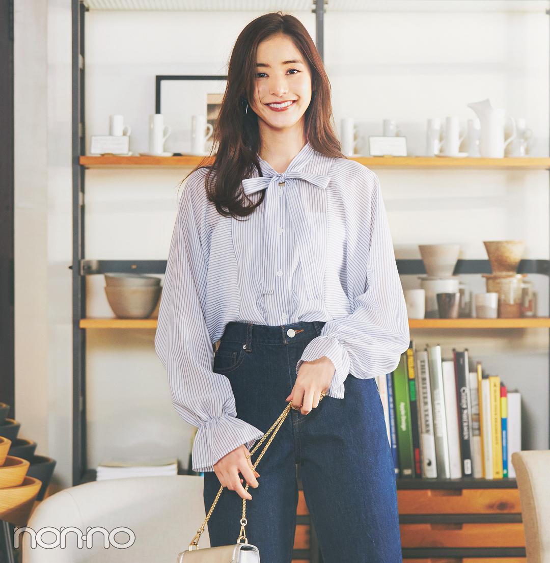 #新木優子のサバフェミニンなオフィスコーデをもっと見る_1_17