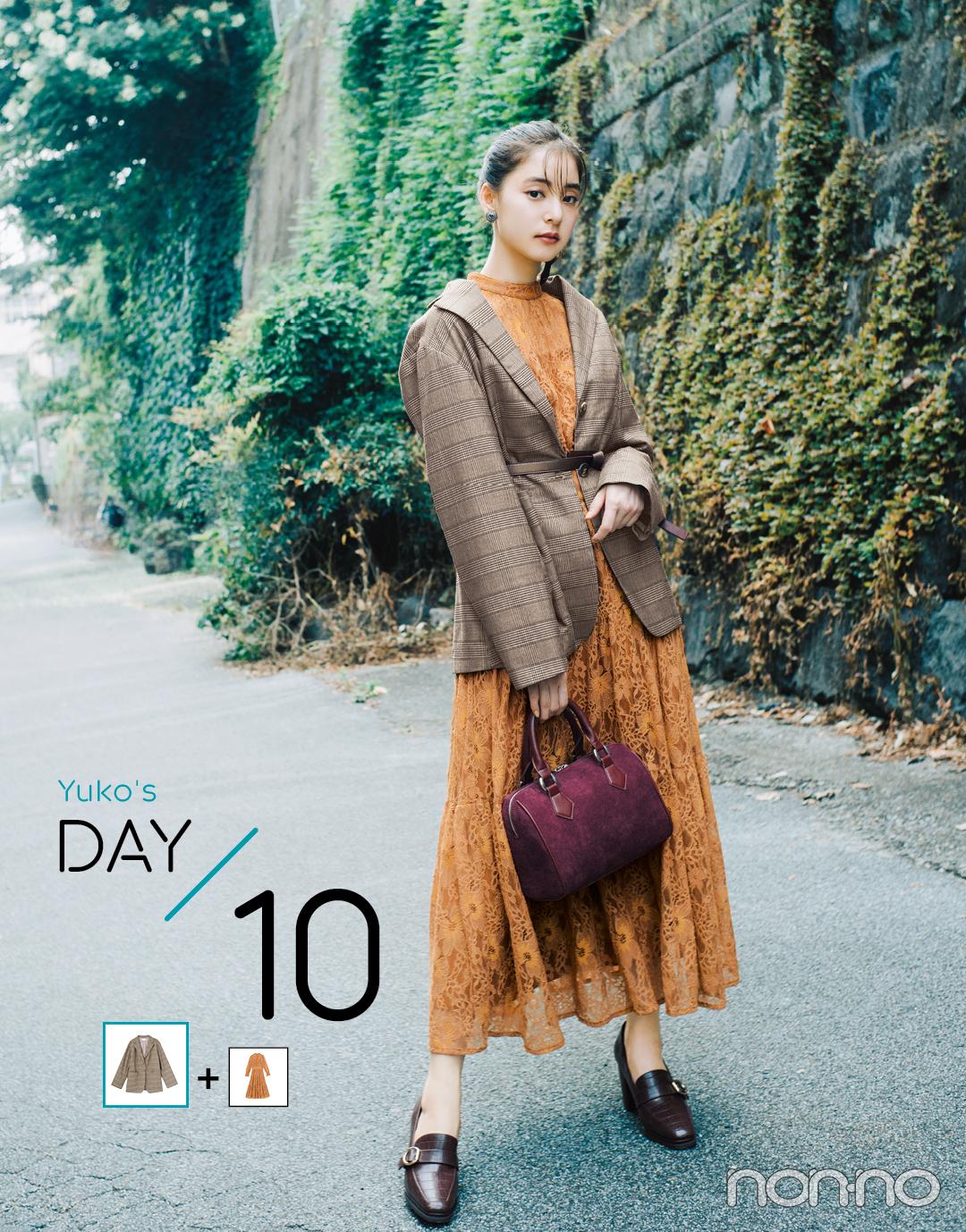 Yuko's DAY10