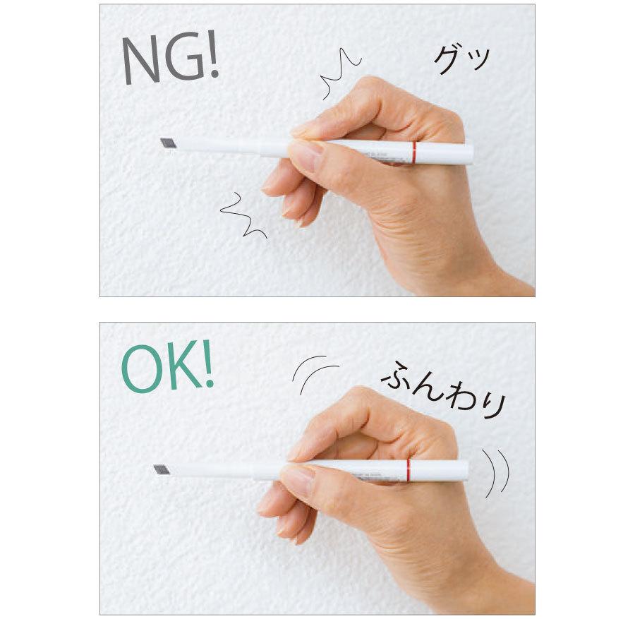 藤原美智子さん_眉の描き方