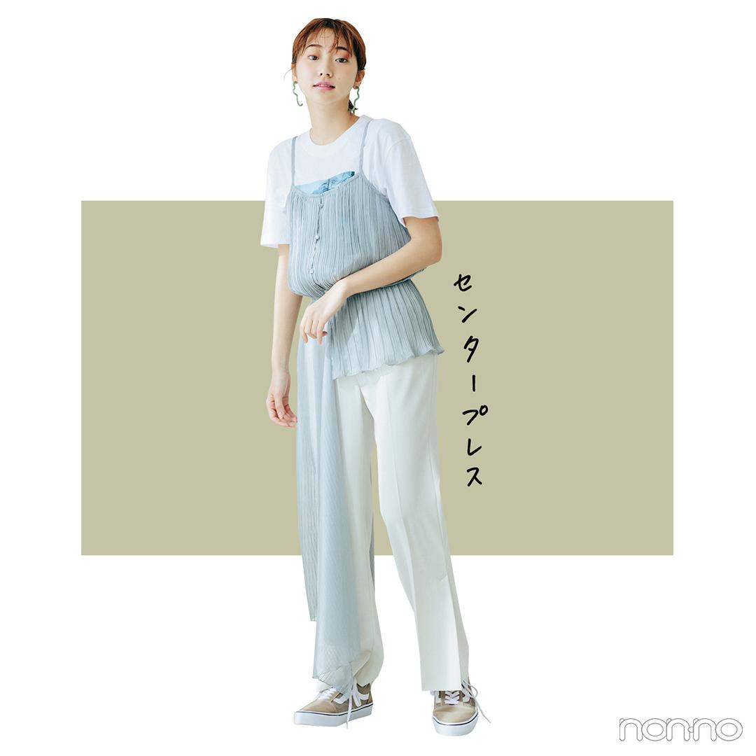 おうちでもTシャツ&ボリュームスカートの淡色トーンで今っぽく!【毎日コーデ】_1_2-1
