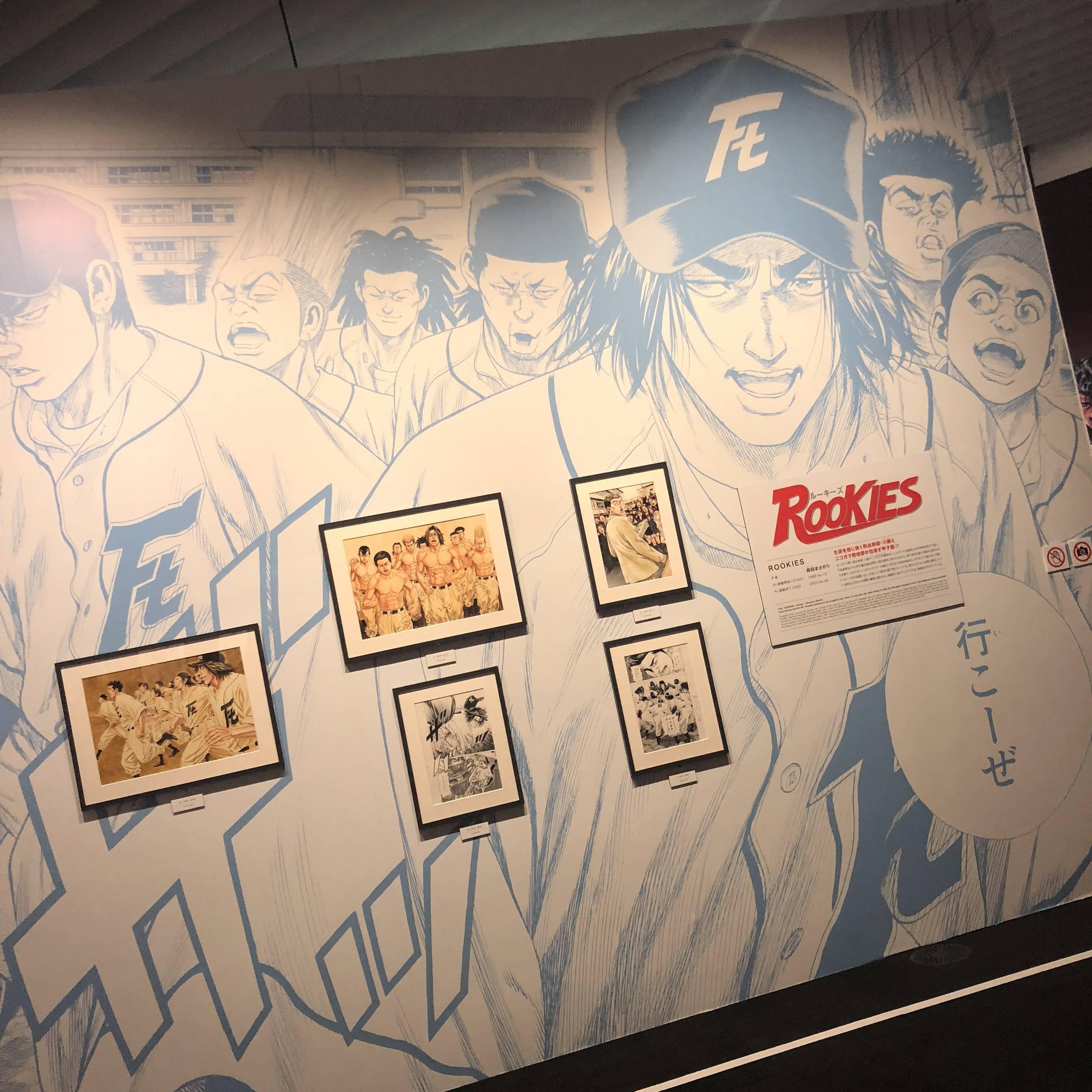 "Vol.45♡ ""週刊少年ジャンプ50周年展VOL.2""を一足先にレポート☺︎_1_4-3"
