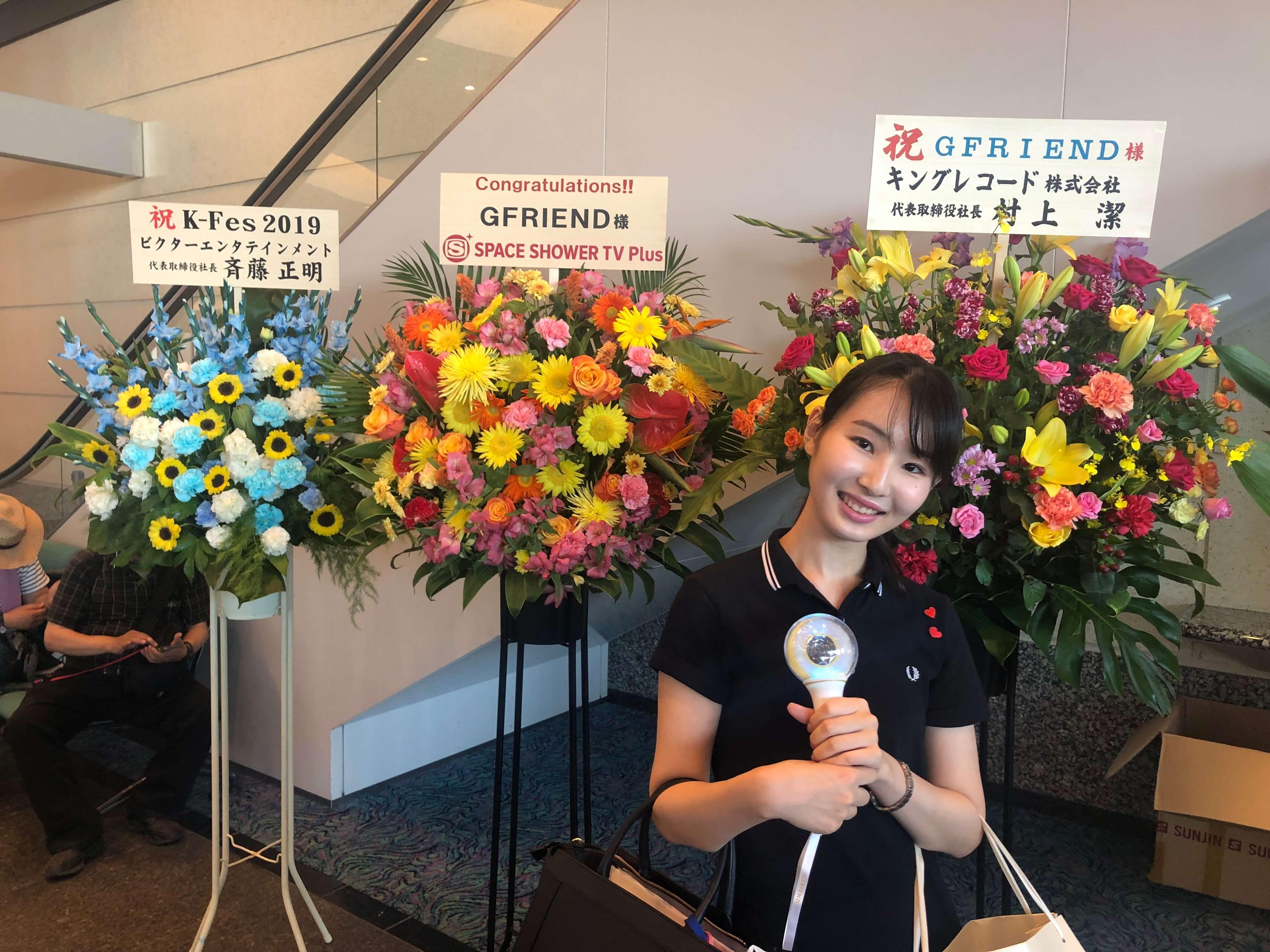 【K-POP】GFRINEDライブに行ってきました!その2_1_1