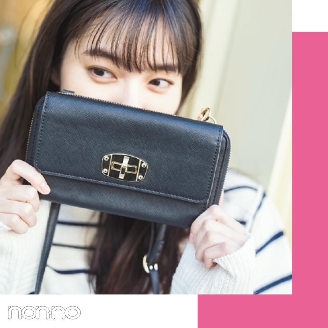 新川優愛のカジュアル私服&きれいめ私服をチェック!【モデルの私服】_1_3-1
