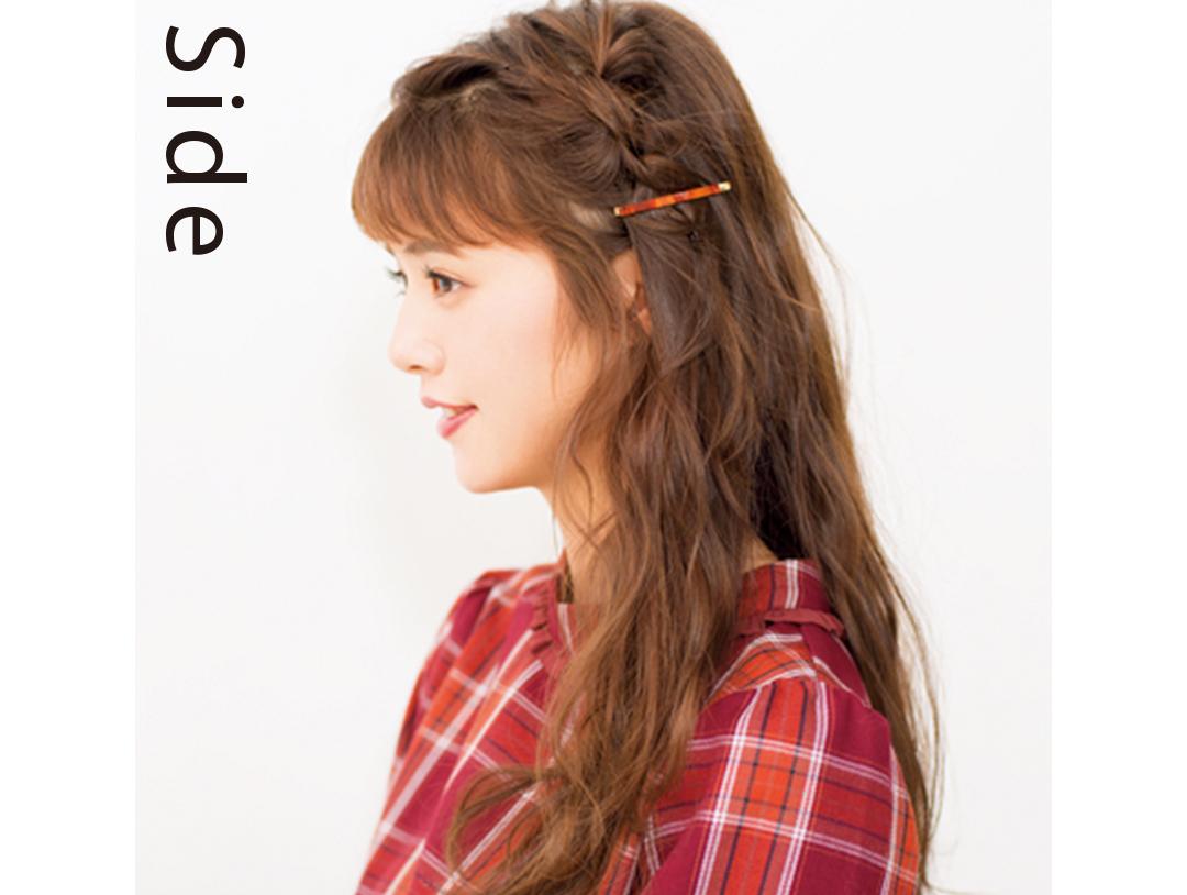 ホテルで女子会! ロングのヘアアレンジ、ちょうどよく盛るには?_1_2-1