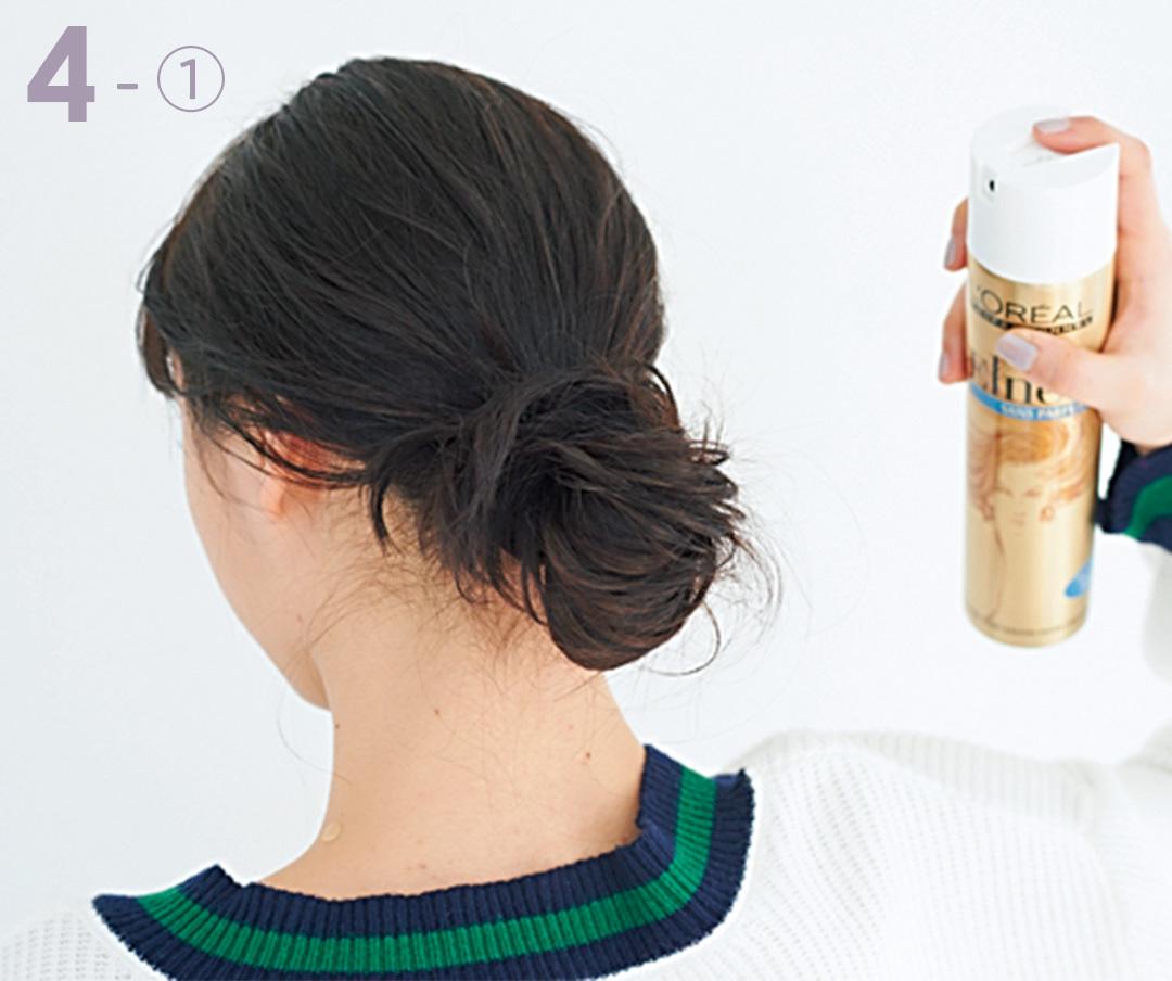 髪が硬い&多い人に朗報♡ こなれ感のあるおだんごヘアアレンジを超ていねい解説!_1_5-6