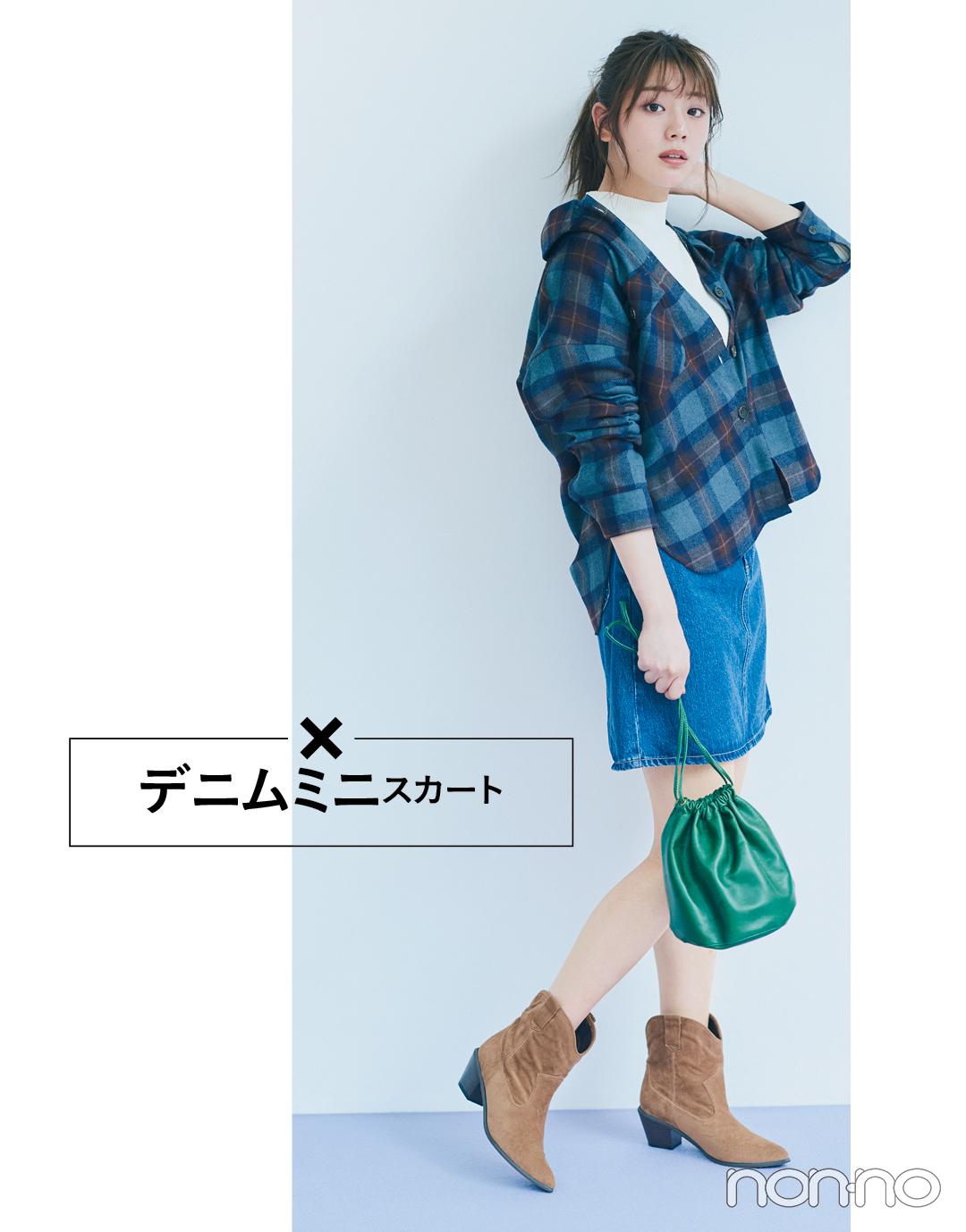 ×デニムミニスカート