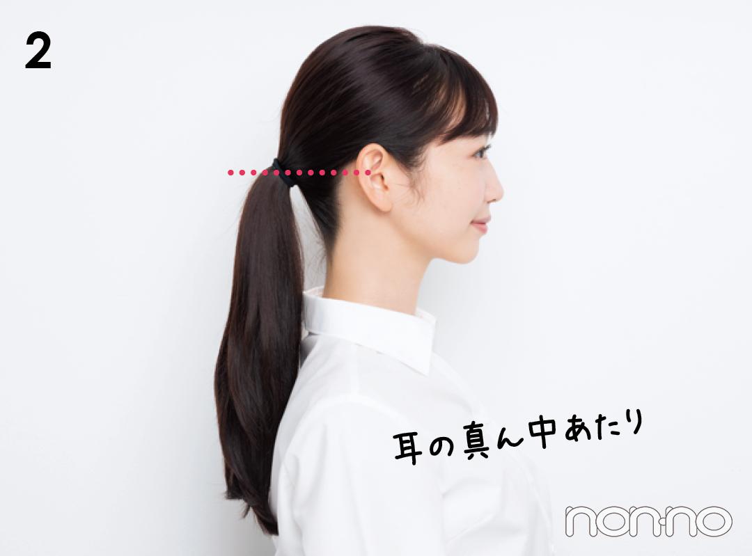 就活の髪型を岡本夏美がナビ♡ 前髪と一つ結びのNG&OK教えます! 【就活ノンノ】_1_12