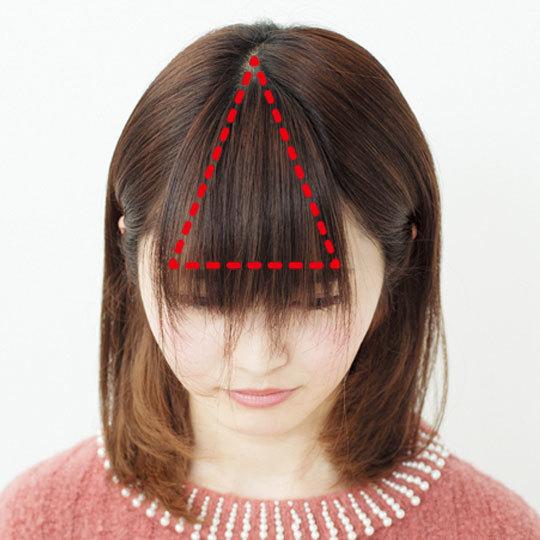 図解でよーくわかる! 小顔も叶う「アイドル前髪」の作り方_4_6-2