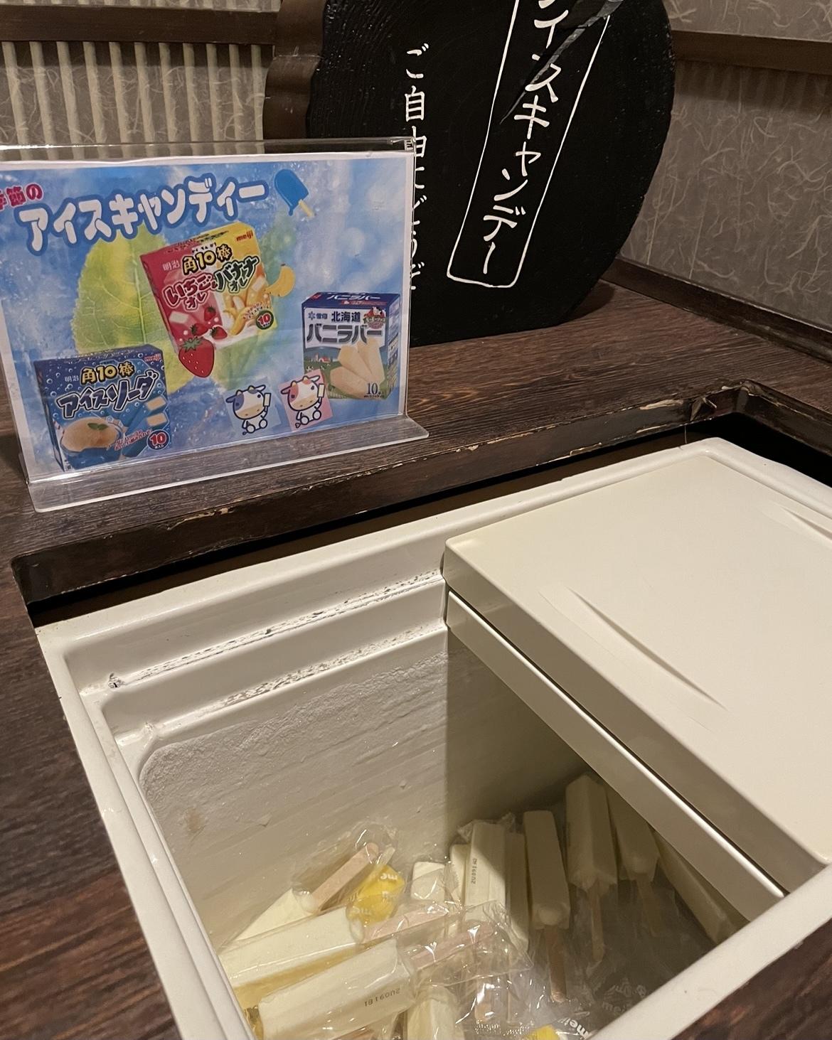 【草津】湯宿季の庭がおすすめすぎる!_1_5-3