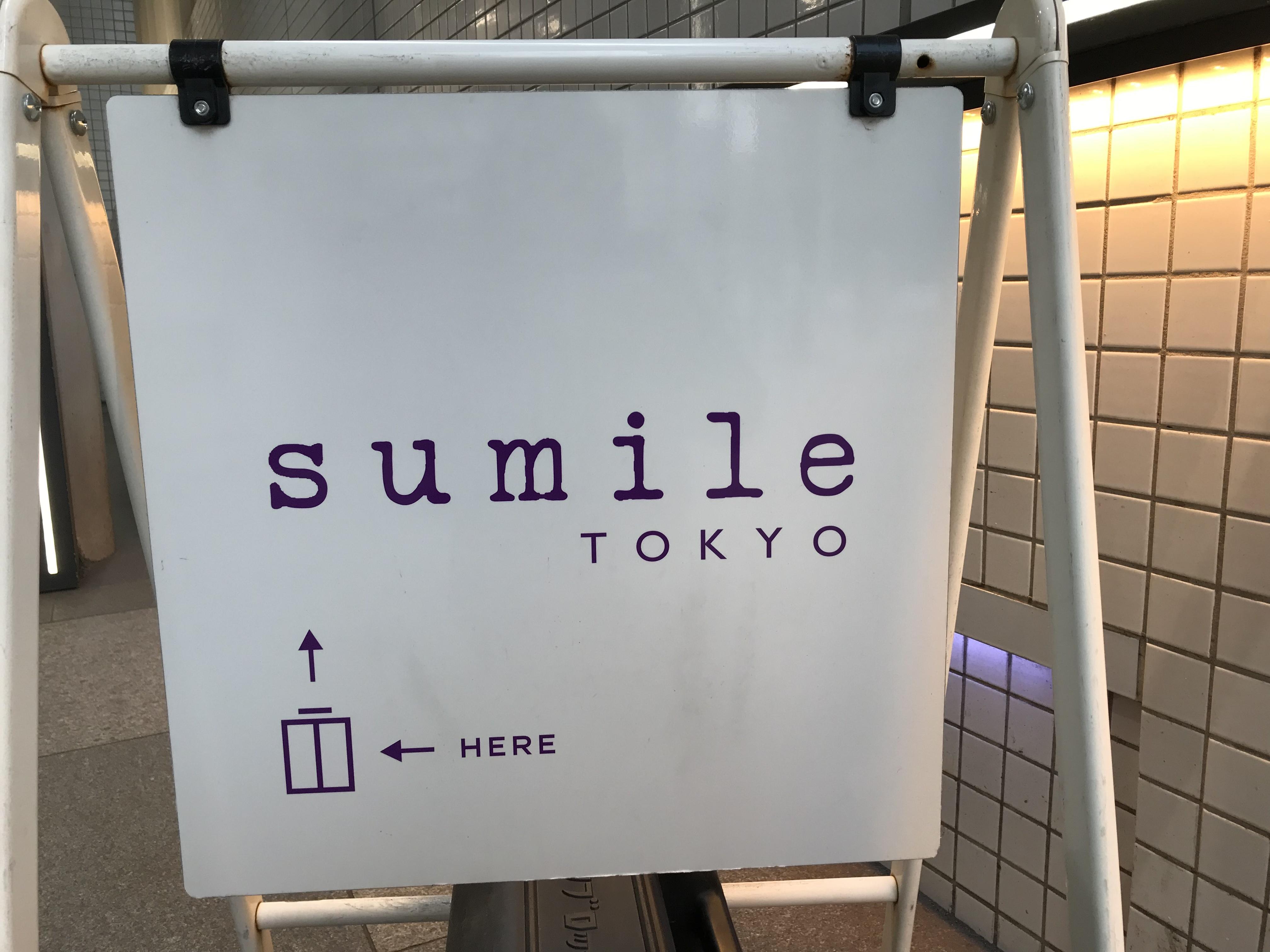【渋谷】sumile TOKYO_1_1