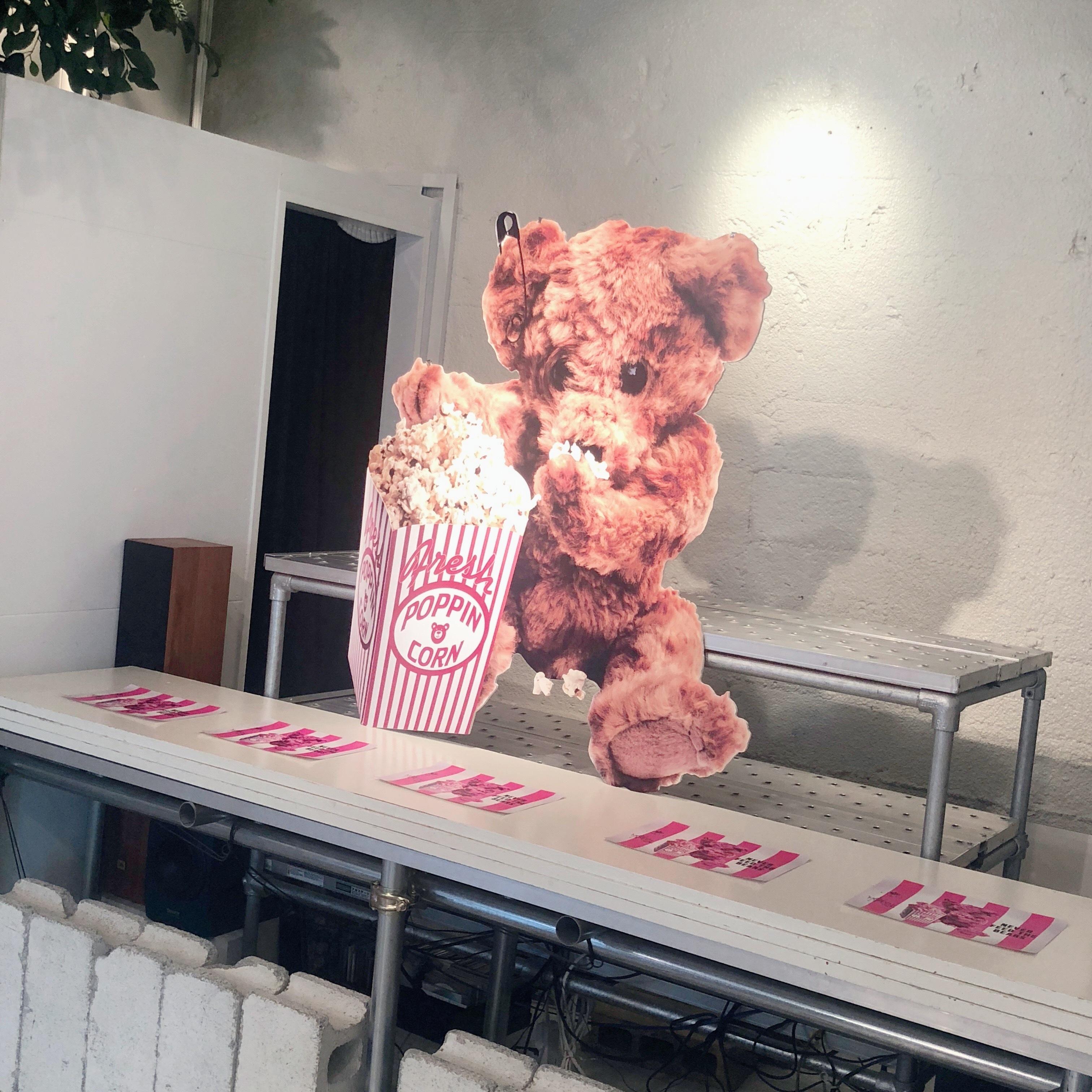 Vol.58♡ 期間限定!ポップコーン味のかき氷?!夏気分をまだ味わいたい方は是非♡_1_3-2