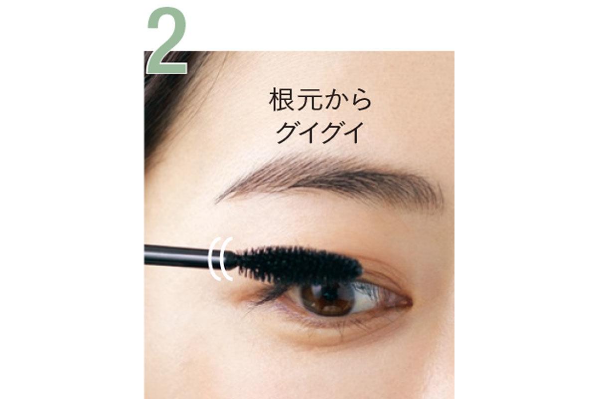 3.引いたラインと下まぶたの延長線を結ぶ