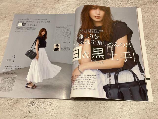 マリソルを参考に白&黒コーデ♡《ゆっこのファッション》_1_1