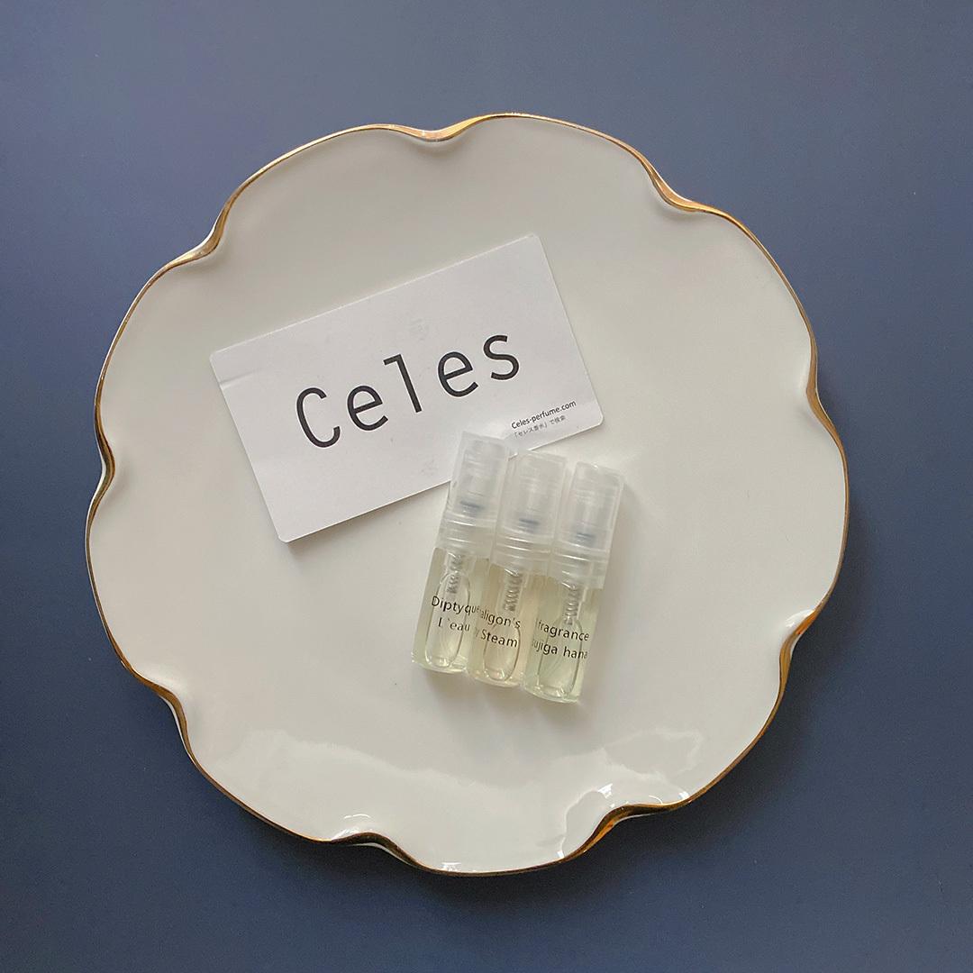 プロのスタイリストがその人のイメージに合った香水を選んでくれる「Celesセレクト」