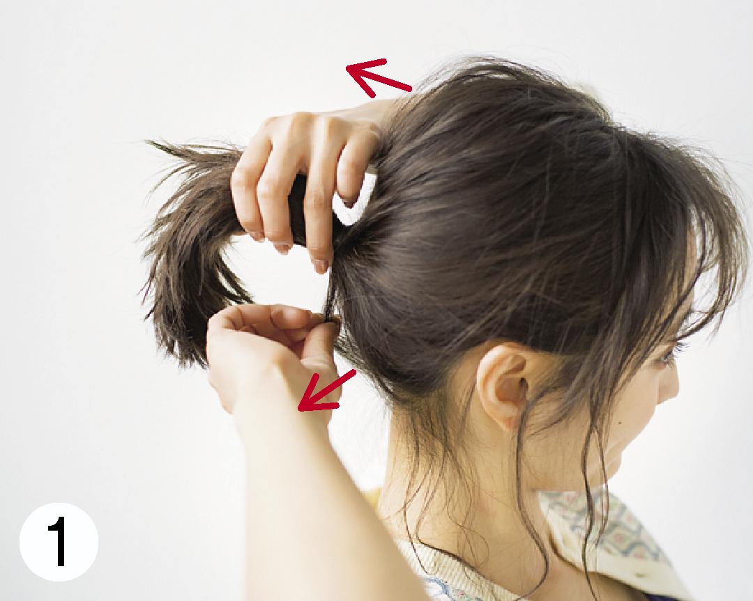ミディアムの#彼女感ヘアアレンジ♡ シースルー前髪&後れ毛のまとめ髪HOWTO_1_3-1