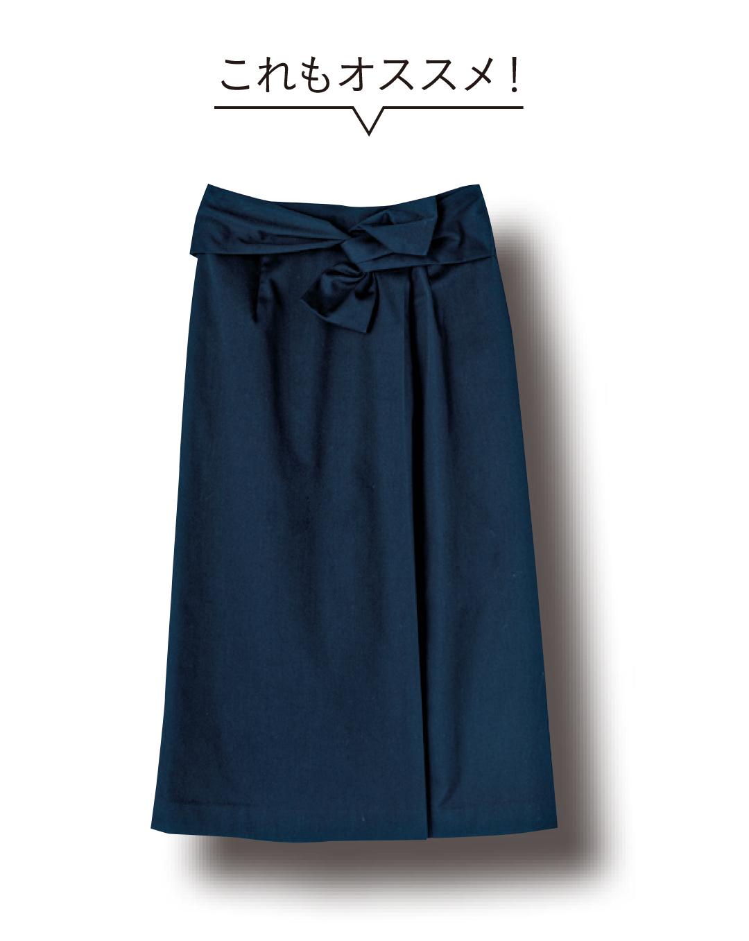 堅めオフィスできちんと見えスカート着回し☆毎日使えるタイトスカート4選!_1_3-4