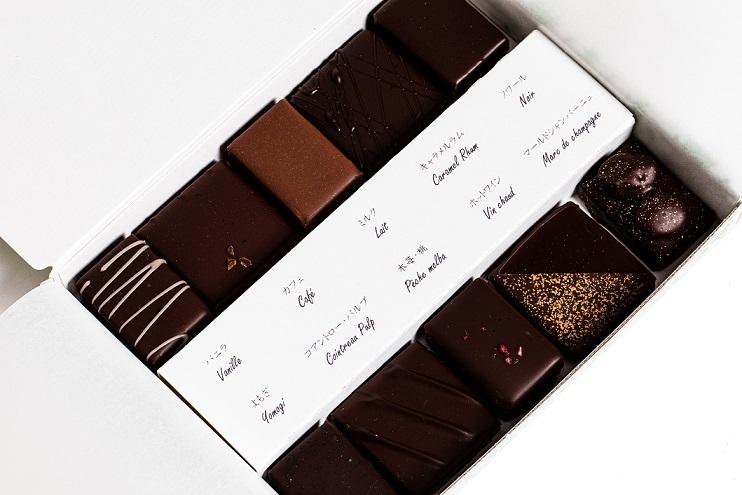 サロン・デュ・ショコラ2021で楽しめるパティスリー ジュン・ウジタの2021バレンタインチョコレート