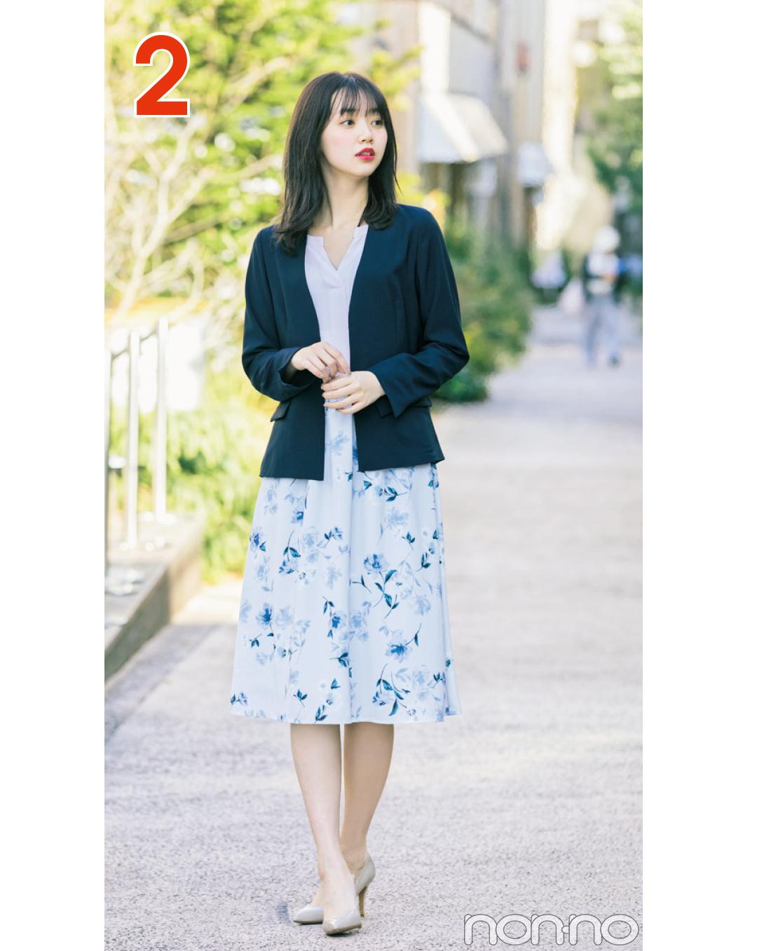 きれいめ派の花柄スカートオフィスコーデ着回し☆3月の即買いおすすめカタログつき!_1_3-1