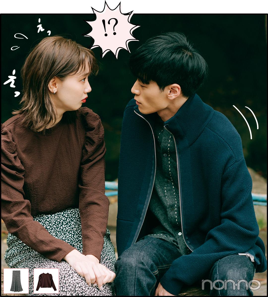 江野沢愛美のドラマみたいな高見えしたい胸キュン着回し④_1_5