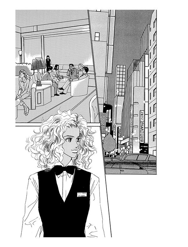 夏まだまだ続行中!スタイリッシュな恋愛漫画『アルコ―ル』で、気分はすっかり南国気分【パクチー先輩の漫画日記 #18】_1_1-4