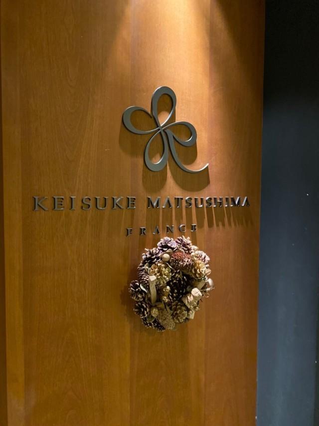 KEISUKE MATSUSHIMA sponsored by DHC_1_3-3