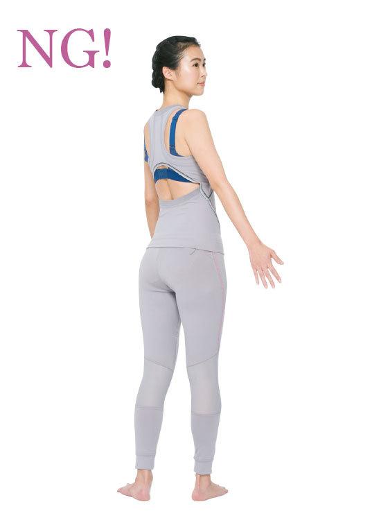 腰回りの柔軟性をチェック!腰痛も改善するストレッチにトライ!【キレイになる活】_1_2-2
