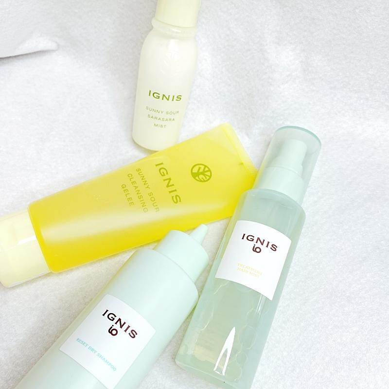 イグニスとイグニスイオの夏の新作で蒸し暑い日本の夏も快適なおうち美容を