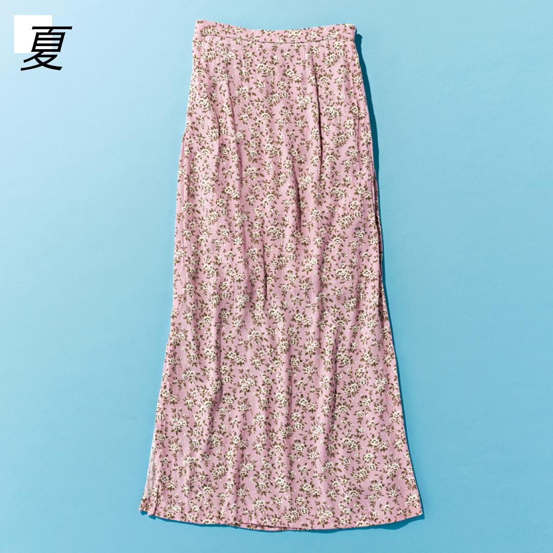 馬場ふみかの夏→秋着回し♡ 今買って3か月使える服がまるわかり!_1_3-3
