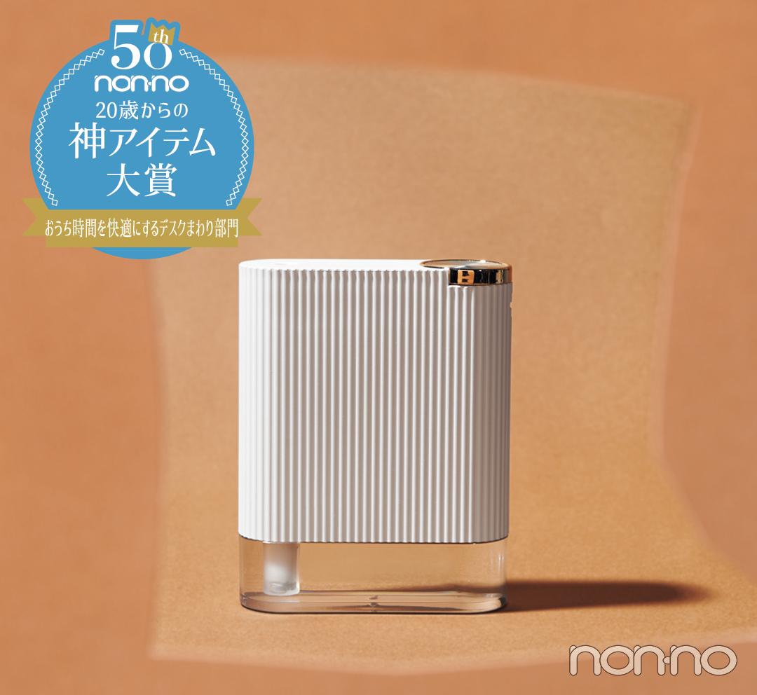SIMPLEMIND シンプルマインド USB ミニ加湿器 チョコン