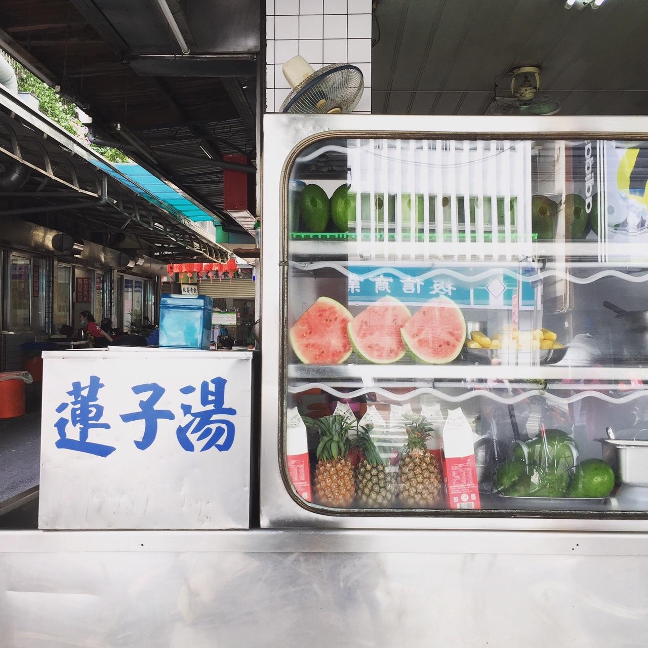 台湾、美食の街、嘉義を旅する②_1_2-13