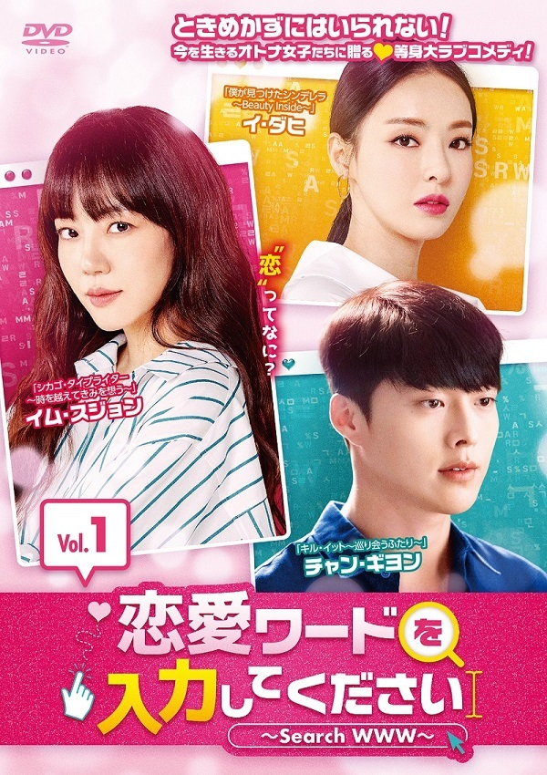 「サイコだけど大丈夫」、『最も普通の恋愛』も! この夏観るべき韓流ドラマ&映画はこれ_1_10