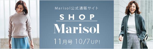SHOP Marisol11月号