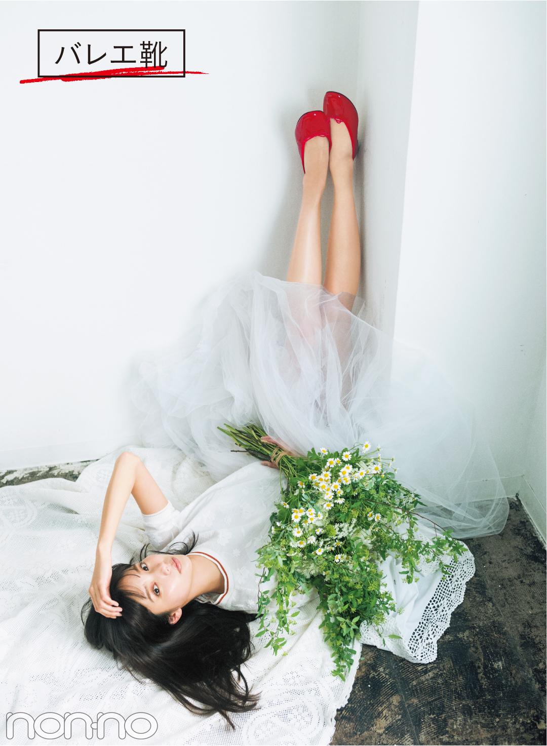 デートではくなら♡ レペットのバレエシューズ【優愛のおしゃれ定番図鑑】_1_1
