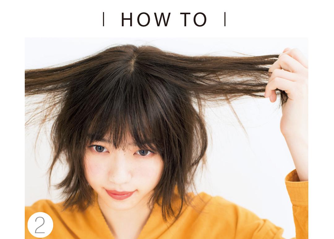 七瀬ボブのヘアアレンジ公開♡ ドライ&ラフなこなれ巻きはこう作る!_1_2-3