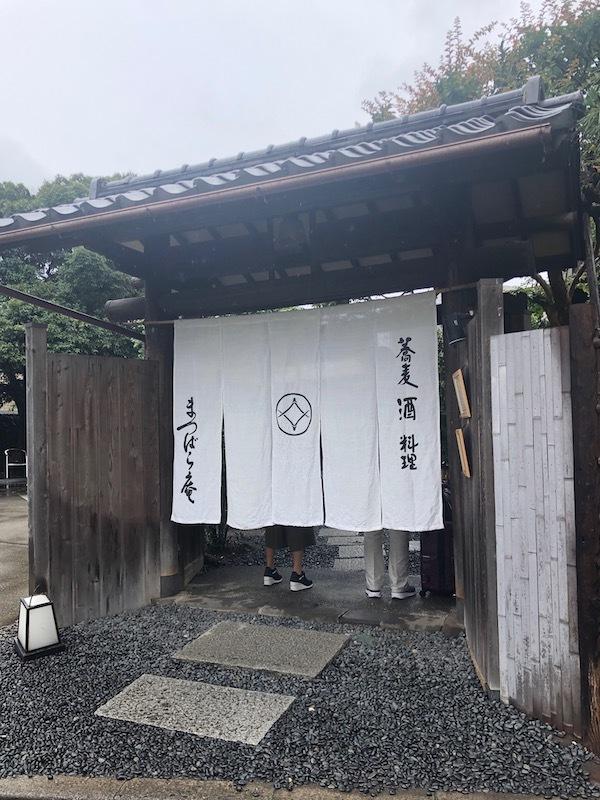 雨の鎌倉 大人遊び_1_2-1