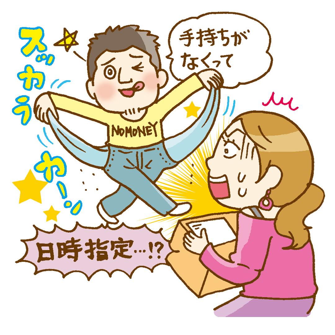 笑わずにいられない! あるある★私のダメ恋供養4選!_1_2-3