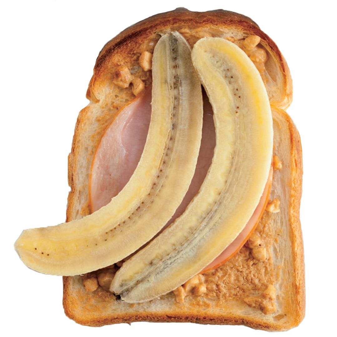 ピーナッツバナナハムトースト