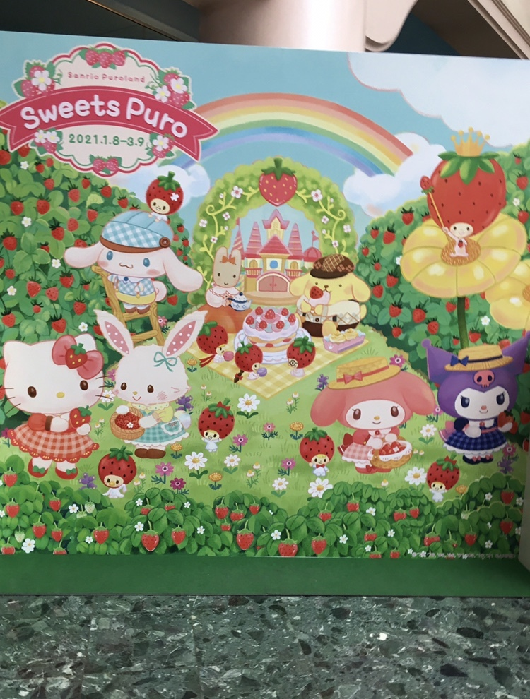 サンリオピューロランド期間限定イベント「Sweets Puro」体験レポ❤︎_1_2-2