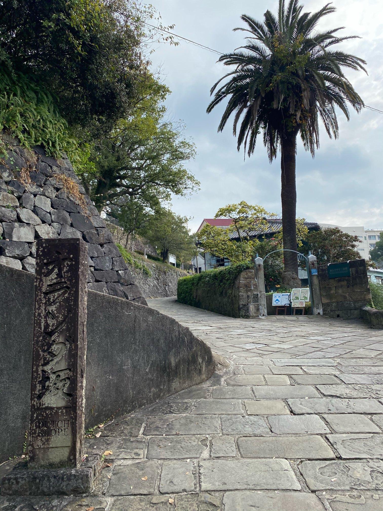 【長崎女子旅②】市内観光_1_4