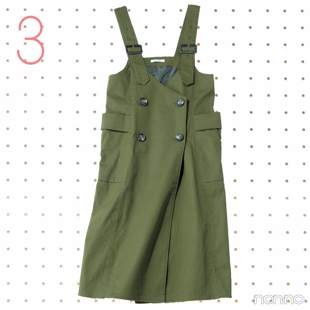 ジャンパースカート¥6900/Free's Mart