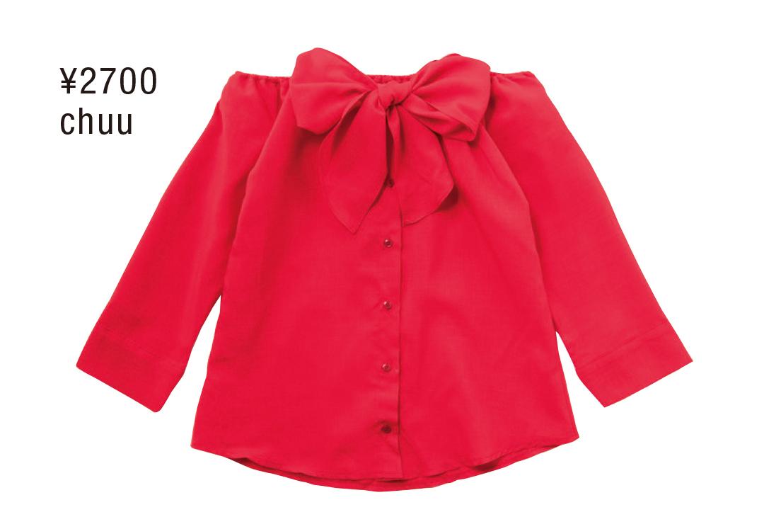 1000円台~の夏まで着られるコスパ服は「赤」が狙い目! ユニクロほか4選♡ _1_2-2