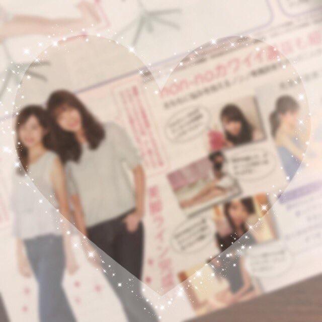 Vol.3♡ non-no 5月号の魅力✩_1_6-2